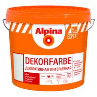 Alpina-exp_dekorfarbe_15kg_by